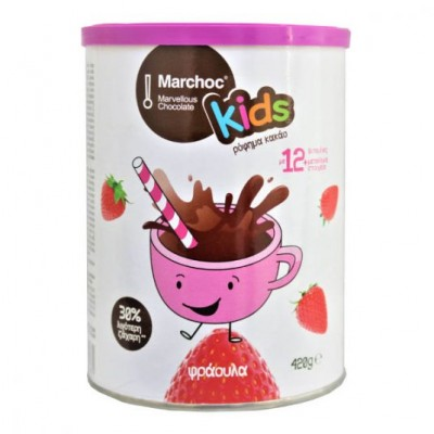 KIDS COCOA DRINKING...