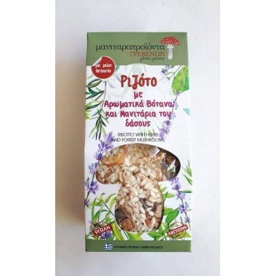 RISOTTO WITH AROMATIC HERBS...