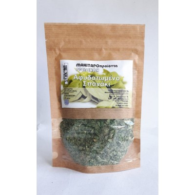 DRIED SPINACH 25g