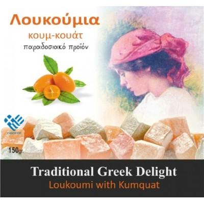 GREEK LOUKOUMI WITH KUMQUAT...