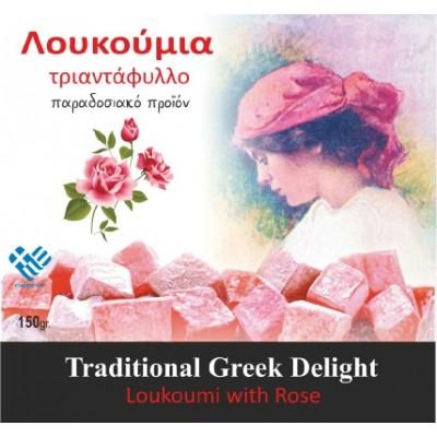GREEK LOUKOUMI WITH ROSE 150g