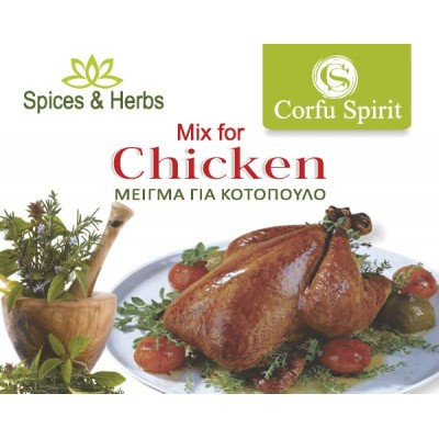 MIX OF SPICES FOR CHICKEN 50g