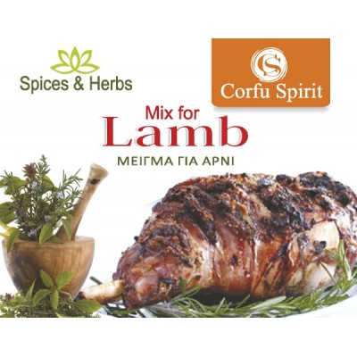 MIX OF SPICES FOR LAMB 50g
