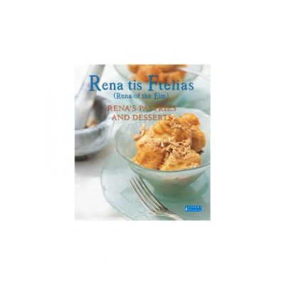 RENAS PASTRIES AND DESSERTS...