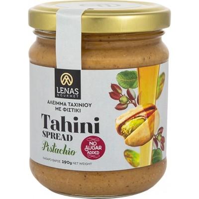 TAHINI HONEY PISTACHIO 20%...